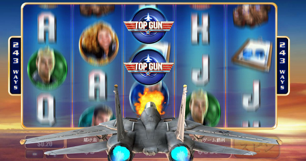 TOP GUN DOGFIGHTWILDS