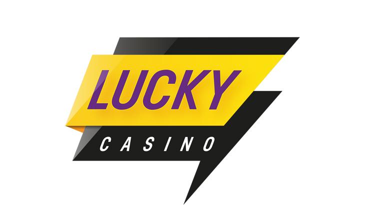 LUCKY CASINO(ラッキーカジノ)