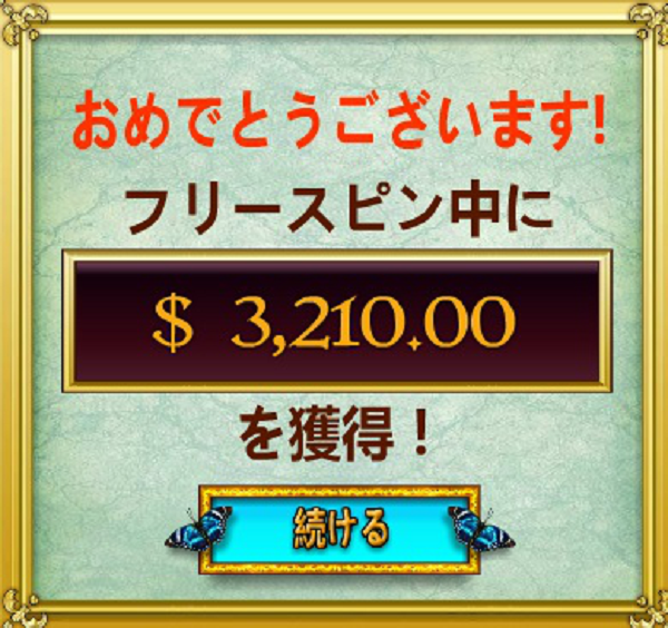 HEART OF THE JUNGLE レビュー