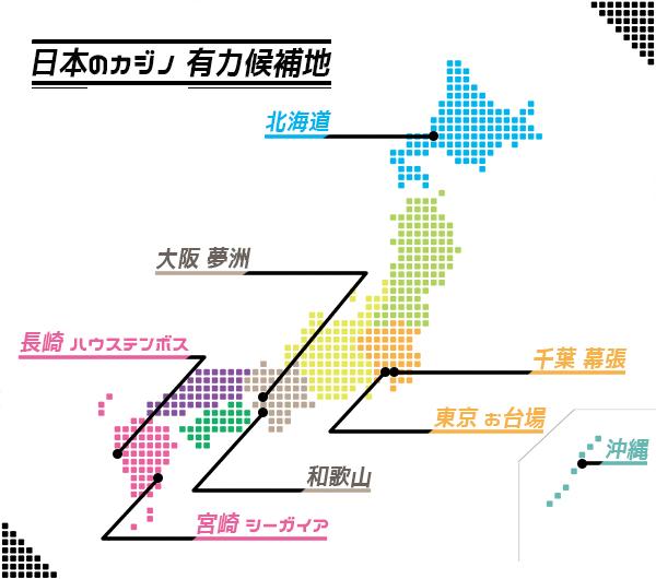 日本地図_1