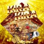 【チェリーカジノ】特大連休にピッタリなボーナス!KIRAKIRAゴールデンキャンペーン開催中