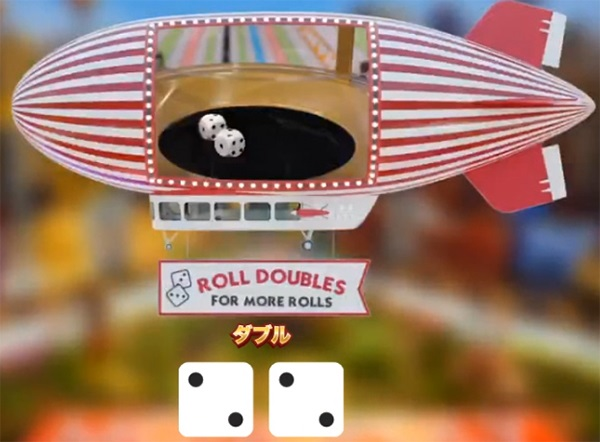 Monopolyボーナスゲーム3