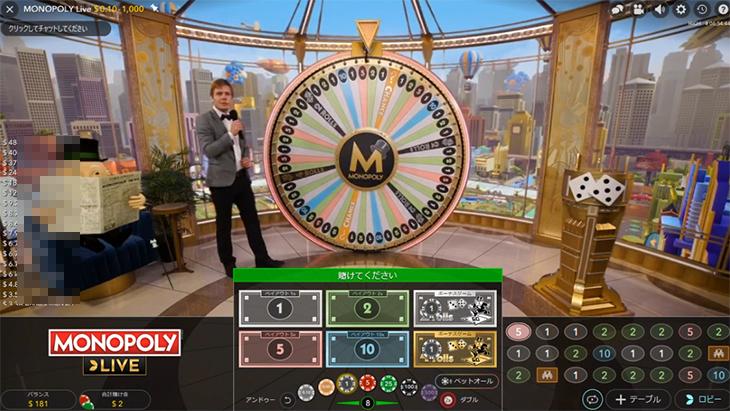 monopoly02-1