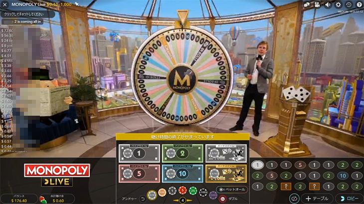 monopoly03-1