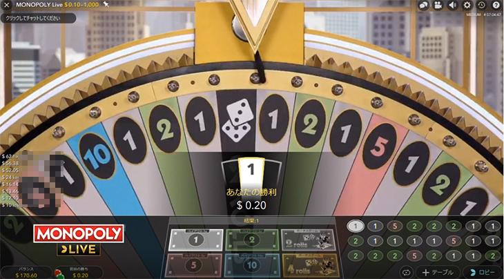 monopoly03-13-2