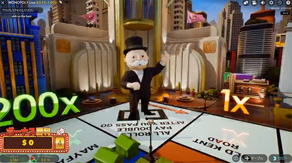 monopoly06-1