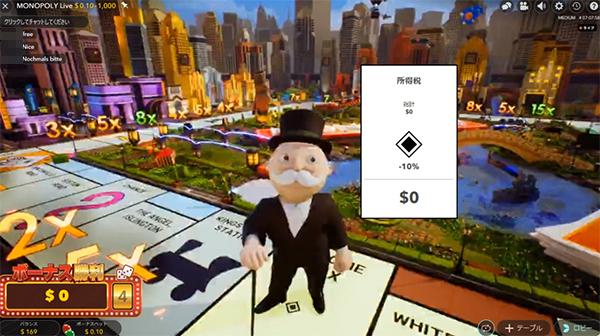 monopoly08-1