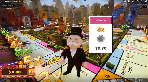 monopoly10-1