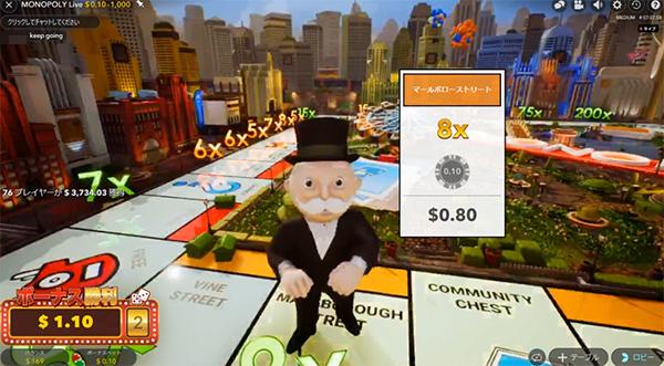 monopoly12-1