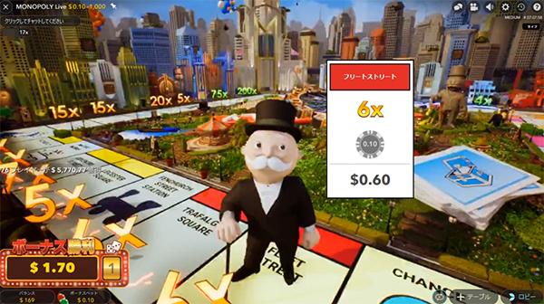 monopoly14-1