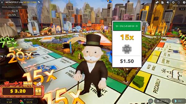 monopoly16-2