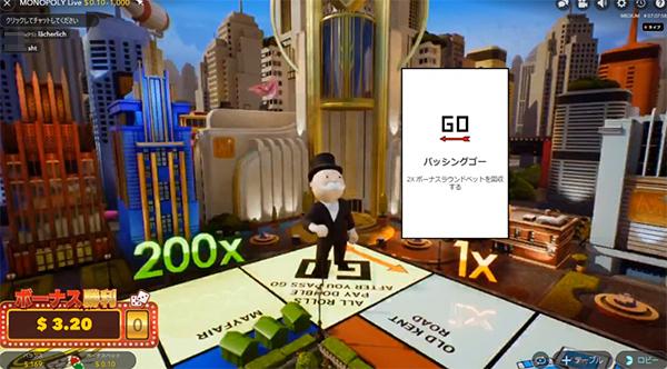 monopoly17-1