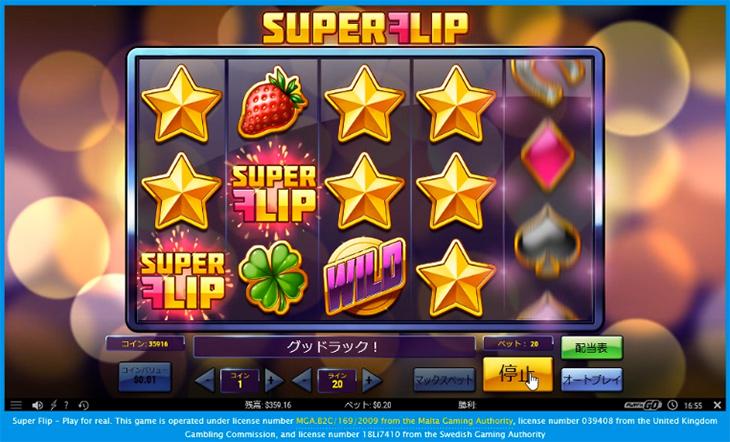 SuperbFlip01