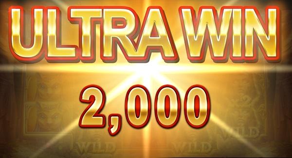 2000Win