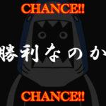 【ベラジョンカジノ】エジプシャキングで激熱!王者トーナメントに噛み付く!