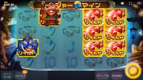 TREASURE MINE ワイルド6