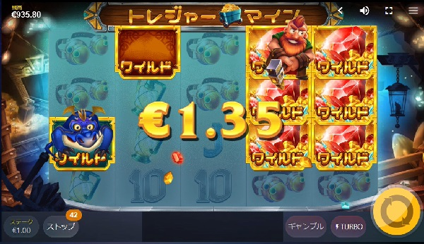 TREASURE MINE ワイルド7