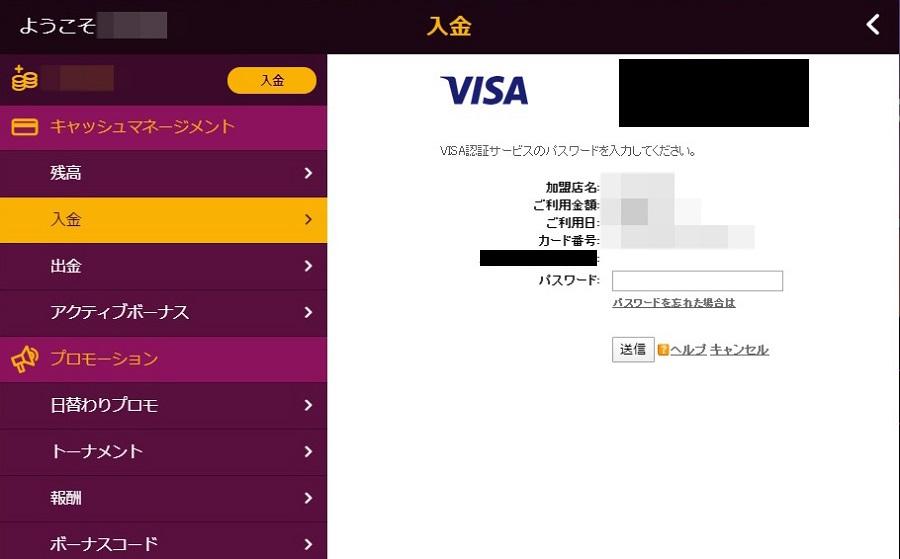 4クレジットカード