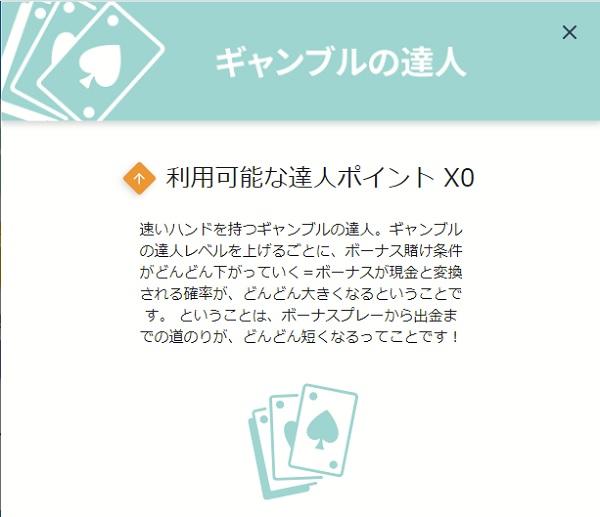 UM01_04_1