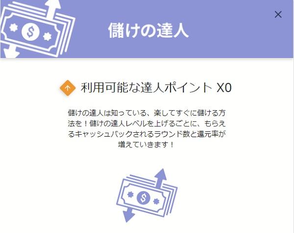 UM01_04_3