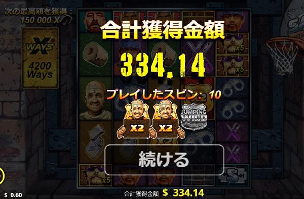 BUY2-8