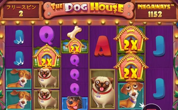 The Dog House Megaways10