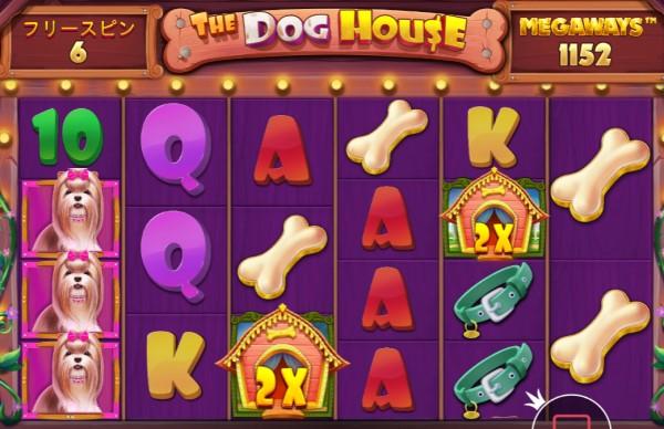 The Dog House Megaways9