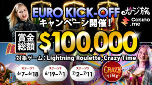 【カジ旅&カジノミー】賞⾦総額100,000ドル! ライブゲームで賞金が当たるキャンペーン開幕!