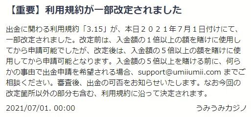 UM01_00