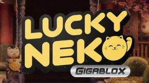 【スロット】LUCKY NEKO|スペック紹介&徹底レビュー